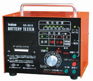 蓄电池计测器SK-8515