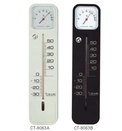 刻度温湿度计-CT-8063A/8063B