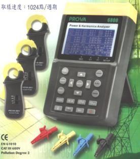 电力及谐波分析仪PROVA 6800+6801(100A)