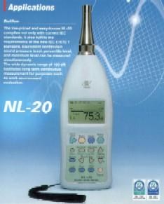 声级计/噪音计 NL-20