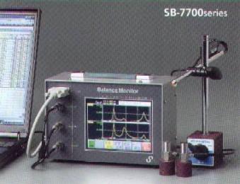 柔/刚性转子现场动平衡仪 SB-7700