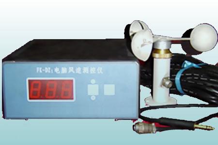 JKHR-002电脑风速测控仪/风速计(门式起重机专用)