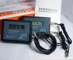 便携式温湿度记录仪JKRC-HT601B(5000数据)