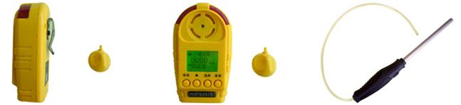 便携式多量程可选臭氧检测仪