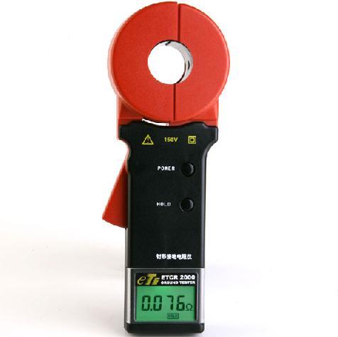 钳形接地电阻测试仪2100A(圆口实用型)