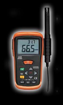 二合一温湿度计DT-616CT