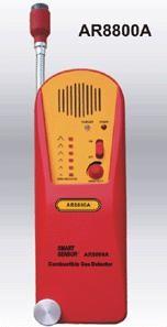 可燃气体探测仪AR8800A