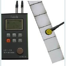 超声波测厚仪LDT10系列