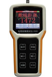 通信电缆故障全自动综合测试仪TELE-320