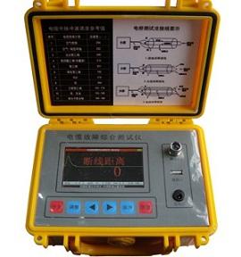 通信电缆故障综合测试仪TELE-600