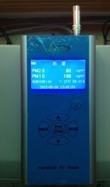 PM2.5速测仪(空气质量)PM-200