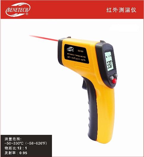 红外测温仪BZGM-320