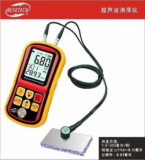 超声波测厚仪BZGM-130