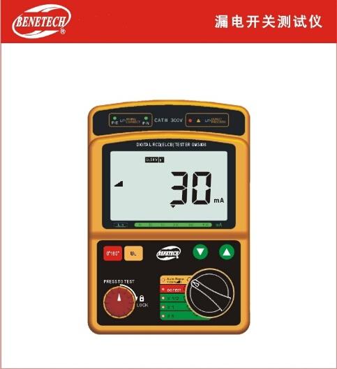 漏电开关测试仪BZGM-5406