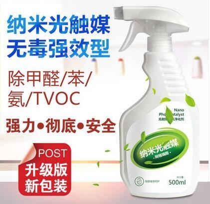 香港无毒强力净化空气纳米光触媒