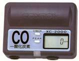 微型一氧化碳检测器XC-2000
