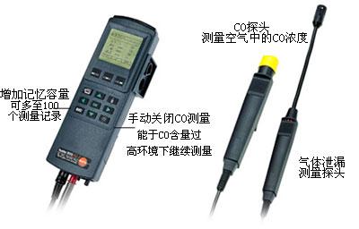 烟气分析仪-Testo 300XL-I
