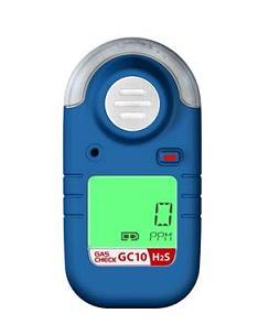 便携式气体检测仪GC10