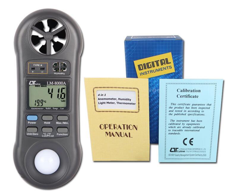 风速 湿度 光照度 温度四合一表 LM8000A
